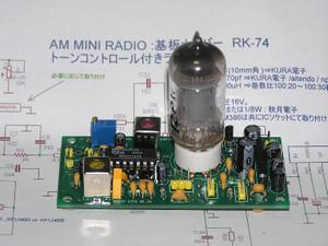 Rk74002