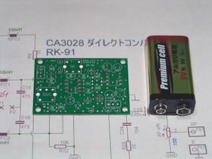 Rk9102