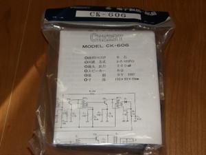 Ck6061