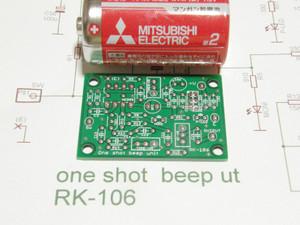 Rk1061