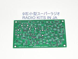 Rk11401