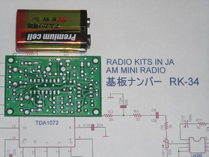 Tda107211