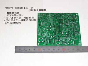 P1010033